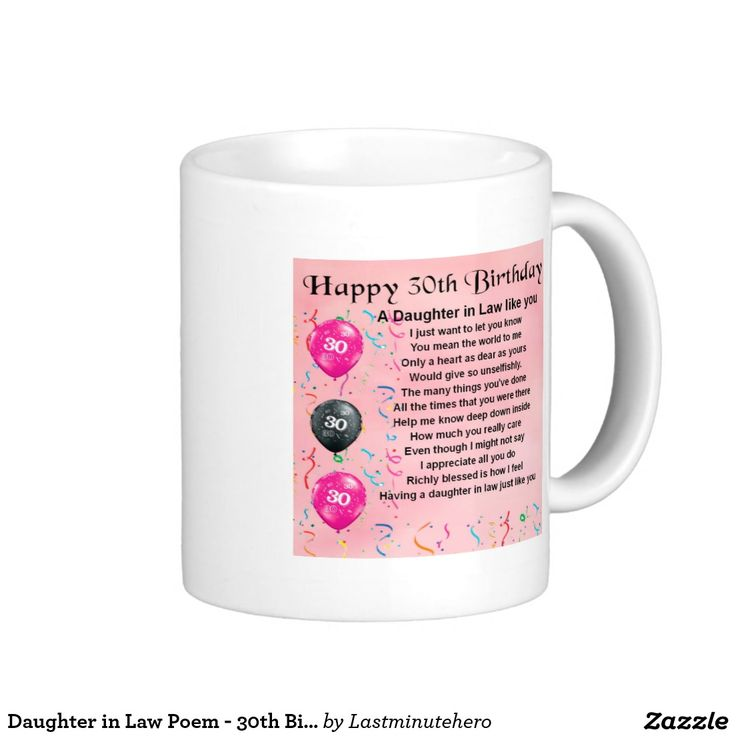 33 Best Images About Daughter In Law Gifts On Pinterest