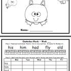 Turn these pages into a simple homework package for your students so they can learn the Dolch Grade One words at home. In this homework package stu...