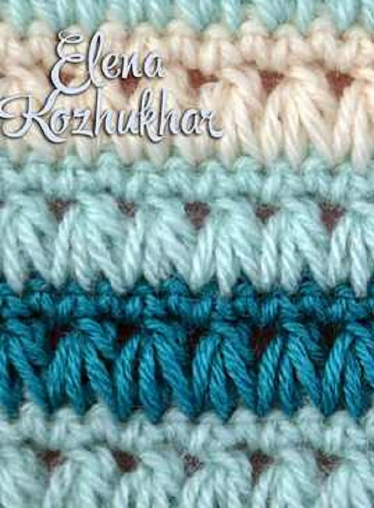 Learn A New Crochet Stitch: Triads Crochet Stitch