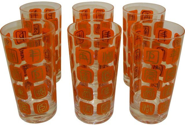 Asian Calligraphy Glasses, Set of 6
