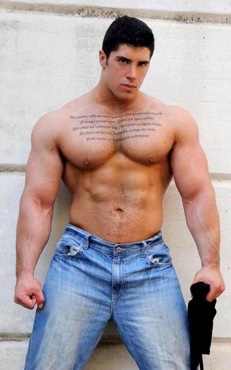 Pin by Randy Weiser on carn, jeans y pits⚛   Muscular men