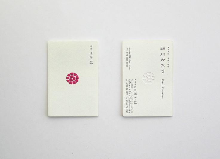 KISHU HOSOKAWA / NOSIGNER™