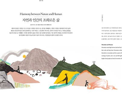 """Check out new work on my @Behance portfolio: """"Editorial Illustraions"""" http://on.be.net/1MeoTCq"""