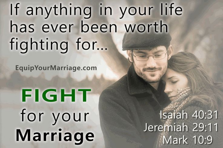 Family Fighting Quotes: Best 25+ Marriage Sayings Ideas On Pinterest