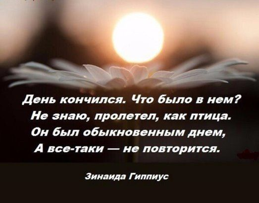 Зинаида Гиппиус http://to-name.ru/biography/zinaida-gippius.htm