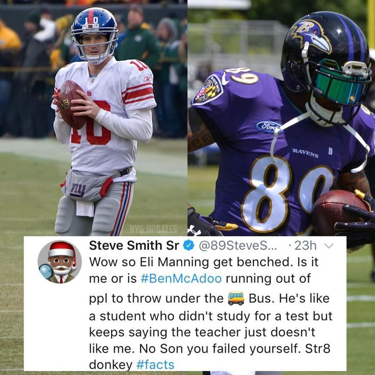 Do you agree with Steve Smith Sr?  Thanks for 4k love you guys  Follow @nyg.updates (me) for more Giants news