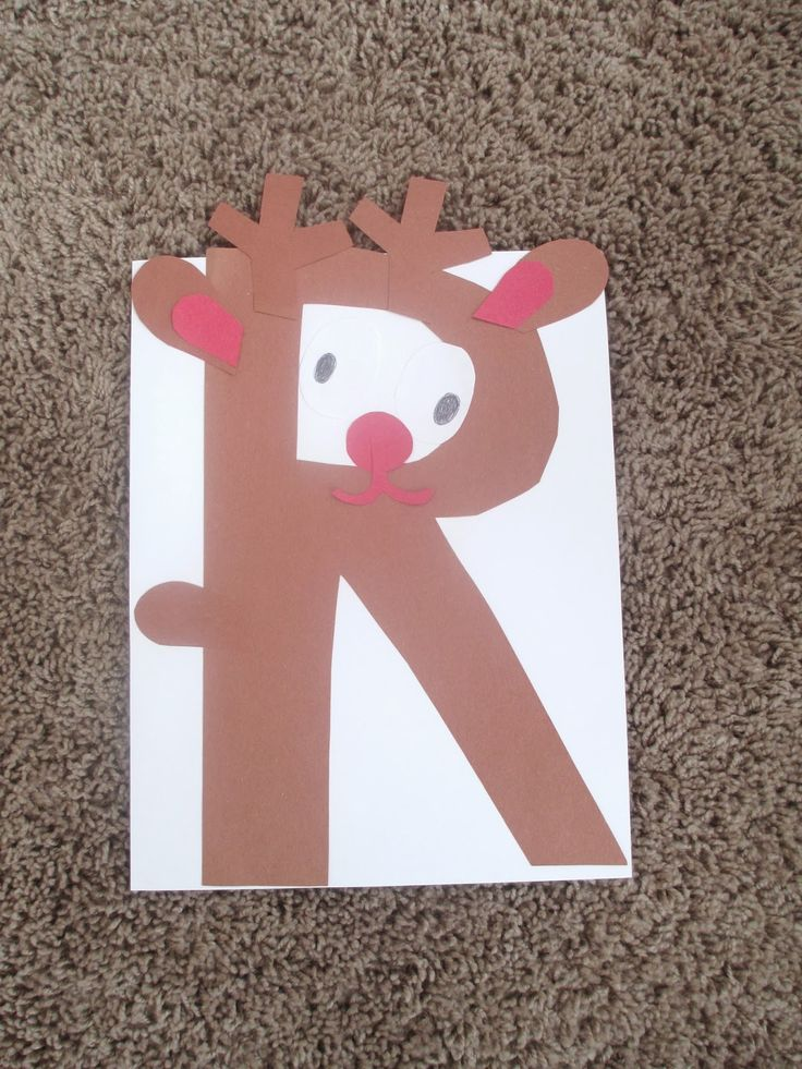 The Cozy Red Cottage: R Reindeer