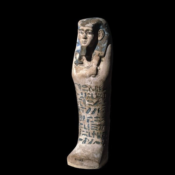 Limestone shabti of the official escort Renseneb. 13th dynasty, c. 1730-1720 B.C. | The British Museum