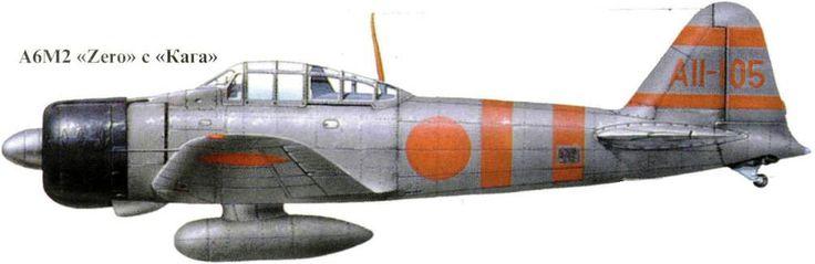 "Japanese A6M2 type 0 model 21 ""Zero"""