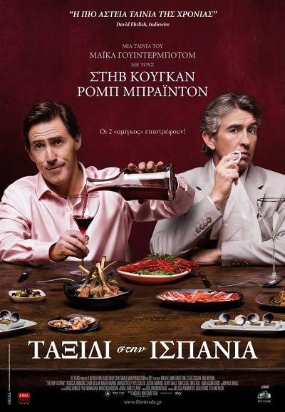 Νέες ταινίες: Γιατί η Δουνκέρκη είναι το κορυφαίο πολεμικό φιλμ των τελευταίων ετών [κριτική & τρέιλερ] | iefimerida.gr