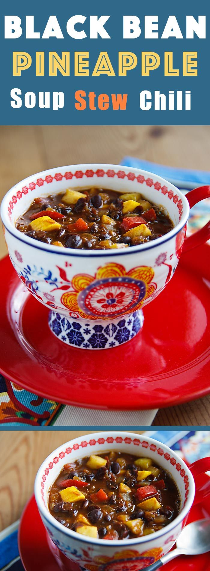 Thicker than a soup, thinner than a chili, and probably most like a stew, this unique dish combines black beans and pineapple with delicious results.