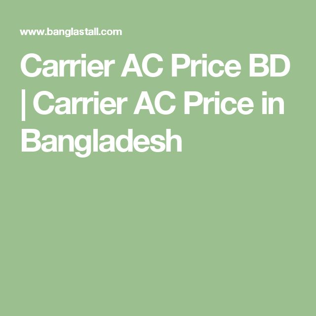 Carrier AC Price BD | Carrier AC Price in Bangladesh