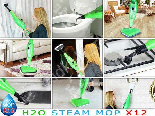 Паровая швабра h2o mop X12