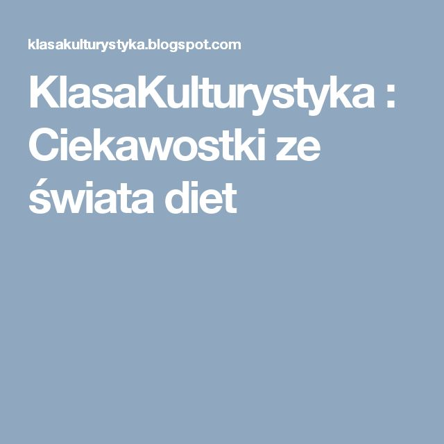 KlasaKulturystyka : Ciekawostki ze świata diet