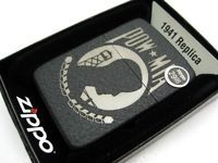 ZIPPO 1941 Black CRACKLE Prisoners of War POW-MIA Windproof Lighter! 28873