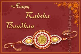 Raksha Bandhan - A Joyous Occasion to celebrate the bond of love of a brother and sister.