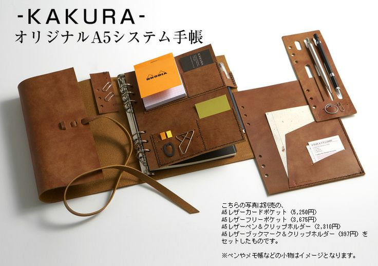 Handsewn Leather Personal Organizer A5 size                                                                                                                                                                                 もっと見る