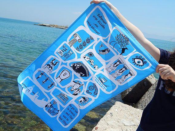 Lost in Greece  100% Cotton Tea Towel
