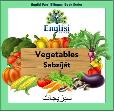 Englisi Farsi Bilingual Book Series: Vegetables