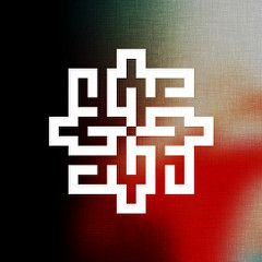 Arabic word ''Love'' (Ahmadzeid) Tags: sun abstract art love beautiful square…