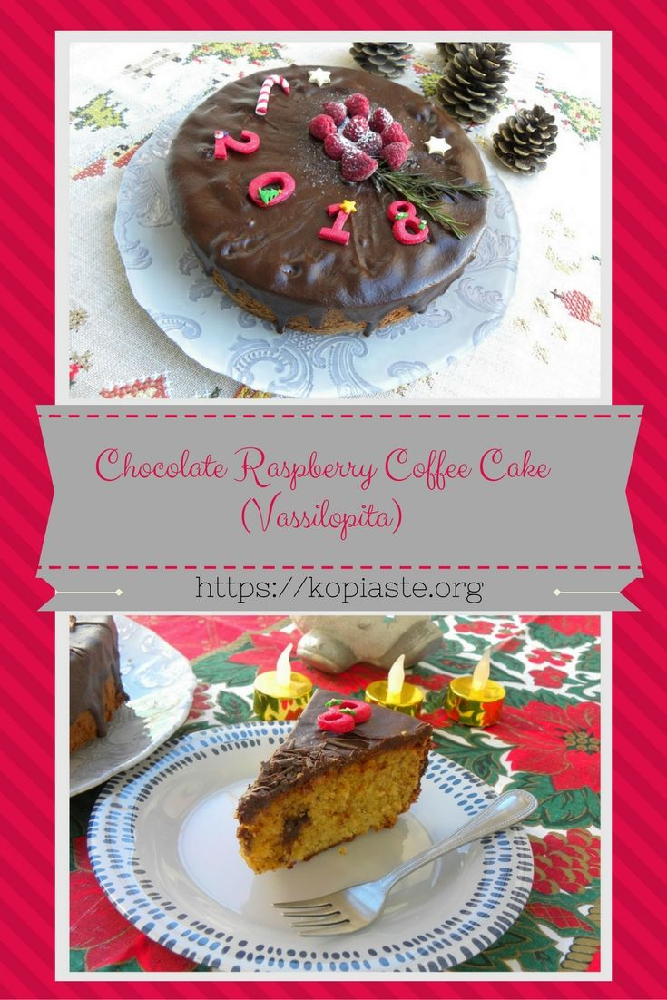 This delicious Chocolate Almond Raspberry Coffee Cake  is moist, buttery, nutty and is great for all occasions.  It is simple and easy to make and tastes amazing! #coffeecake #buttercake #almondcake #raspberrycake #vassilopita #greekcakes #newyearscake #kopiaste