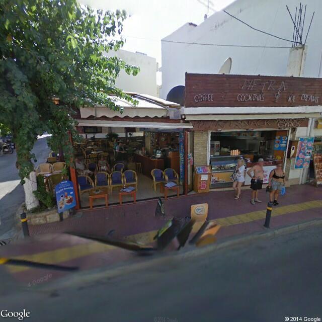 Ελευθερίου Βενιζέλου 93-97, Χερσόνησος 700 14, Ελλάδα | Instant Google Street View