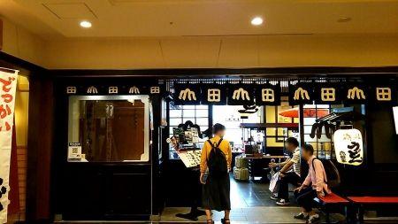讃岐うどん本陣 山田家 ソラマチ店 - http://iyaiyahajimeru.jp/cat/archives/62949