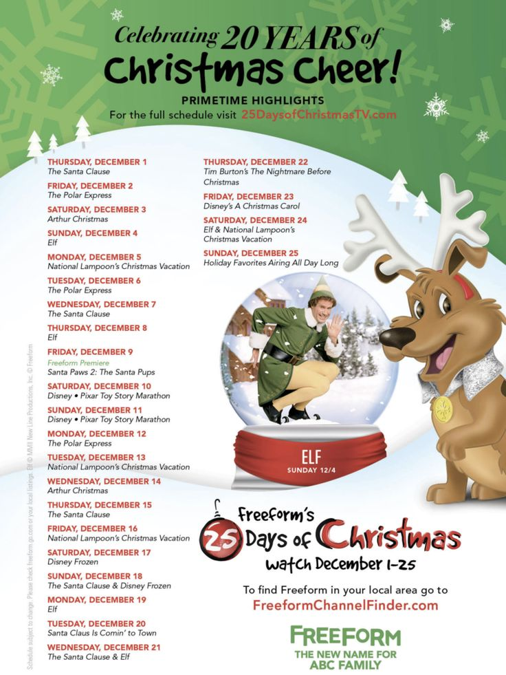 abc-family-freeform-25-days-of-christmas-2016