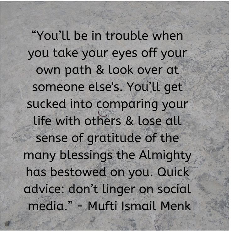 Mufti Ismail Menk quotes on trouble  – Mufti Menk Quotes