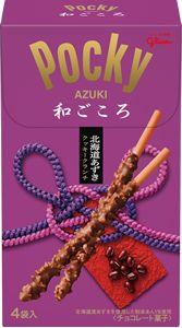 """Japanese snack """"ポッキー 和ごころ 北海道あずき(pocky wagokoro hokkaidou azuki) #japan"""