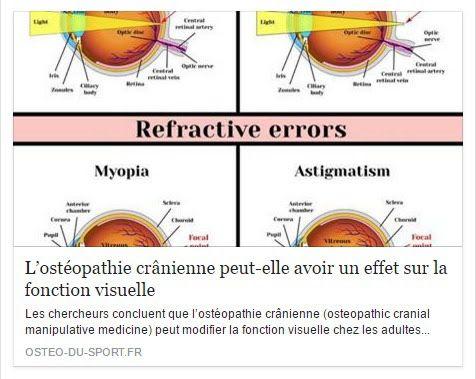 L' #ostéopathie #crânienne peut-elle avoir un effet sur la fonction visuelle #vue #amétropie #myopie #hypermétropie #astigmatisme #presbytie #ostéopathe #mennecy #evry #corbeil #essonne https://goo.gl/XnpDQK