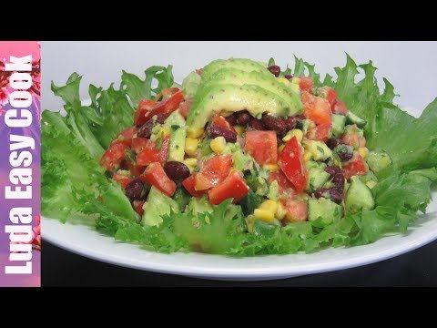 ЛЕГКИЙ ЛЕТНИЙ САЛАТ с ОБАЛДЕННОЙ ЗАПРАВКОЙ – Мексиканский Салат с Авокадо и фасолью - Mexican Salad - YouTube