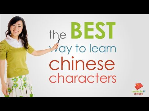 Chinese Videos | Learn Chinese with Videos: TutorMandarin