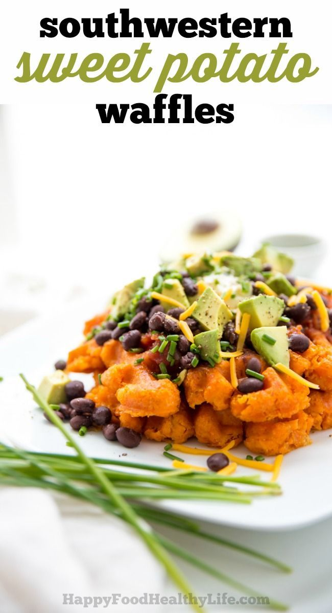 Healthy Recipes : Southwestern Sweet Potato Waffles  This 5-minute dinner is perfect for busy wee