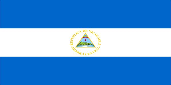 Nicaragua- This is my next trip, I'm taking a group of student here in March!