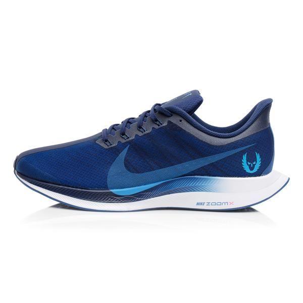 Nike Zoom Pegasus Turbo – Oregon