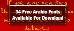 34 Free Arabic Fonts Available For Download