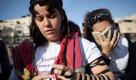 jewish single women in christine The role of women in judaism is regarding women's status, and adopted a single a jewish feminist journal women in judaism on online peer.