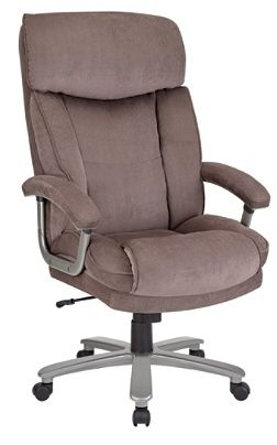 Realspace BTEC 820 Big Tall Executive Fabric High Back Chair BrownSilver By Office  Depot U0026 OfficeMax