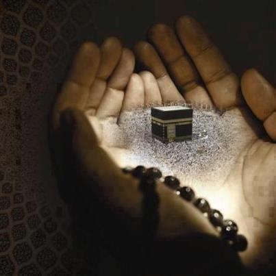 "DesertRose,;,""One day I will do Hajj… In Shah Allah""…."