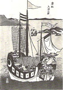 """Japanese History - Sakoku (鎖国, """"locked country"""") was the foreign relations policy of Japan under which no foreigner could enter nor could any Japanese leave the country on penalty of death. The policy was enacted by the Tokugawa shogunate under Tokugawa Iemitsu through a number of edicts and policies from 1633–39 and remained in effect until 1853 with the arrival of the Black Ships of Commodore Matthew Perry and the forcible opening of Japan to Western trade."""