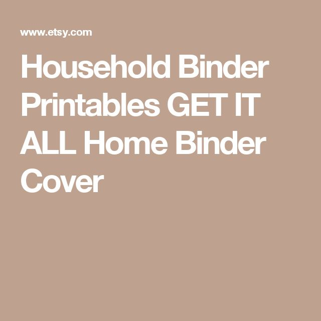 Household Binder Printables GET IT ALL Home Binder Cover
