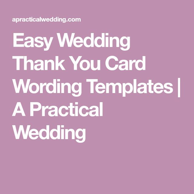The 25 best wedding thank you wording ideas on pinterest thank easy wedding thank you card wording templates junglespirit Image collections