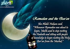 Ramadan month quotes sweetly
