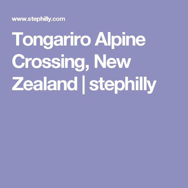 Tongariro Alpine Crossing, New Zealand | stephilly