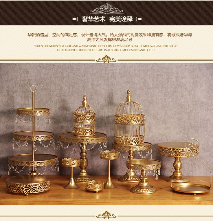 12Gold Wedding Dessert Tray Cake Stand Cupcake Pan Party Supply 12PCS / Set ,The cake table free shipping