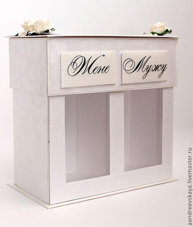 Купить Семейный банк - белый, копилка, свадьба, свадебные аксессуары, свадебные подарки, интересный подарок