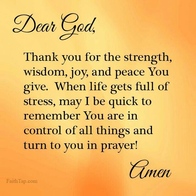 Dear God My Father Thank You For The Strength Wisdom