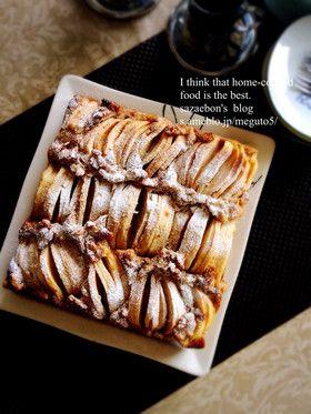林檎のザクザクケーキ