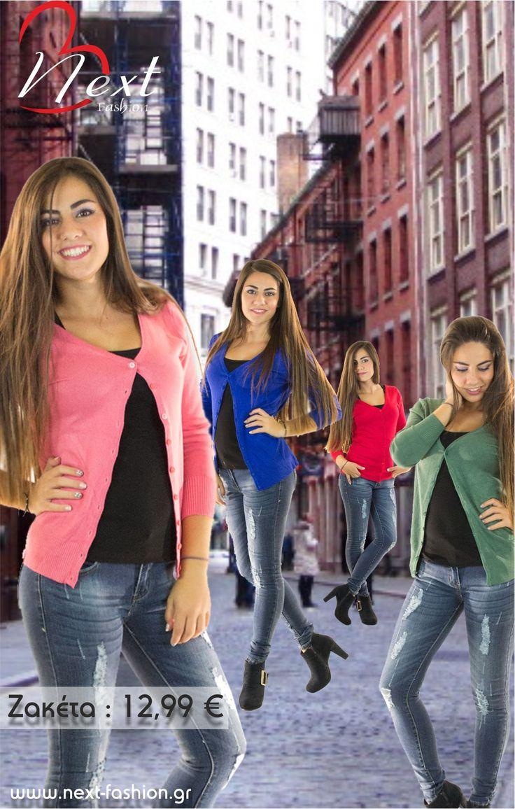 #Γυναικεία #Μόδα #Τζιν #Ζακέτα #Πλεκτά #Women's #Fashion #Jeans #Street #Style #Knit #Jacket Τη ζακέτα θα τη βρείτε ΕΔΩ: http://next-fashion.gr/zaketes/630--zaketa-plekti-koumpia-anel-.html
